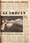 The Guardian, July 3, 1974