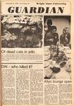 The Guardian, December 5, 1974