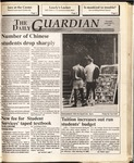 The Guardian, September 21, 1989 by Wright State University Student Body