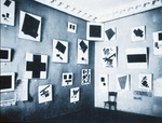 Geometry in the 80's 005 by Kasimir Malevich